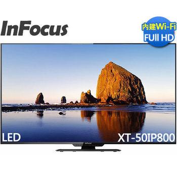 送好禮《InFocus鴻海》50吋 LED連網液晶 XT-50IP800