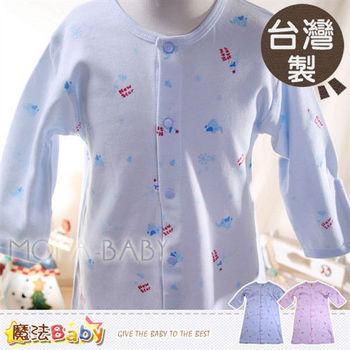 魔法Baby~台灣製厚款新生兒加長型長袍~g3240