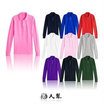 【男人幫】P2168*大東紡織布料 棉質網眼時尚加口袋POLO衫