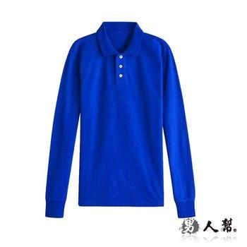 【男人幫】P5000*領子加厚不變型【棉質高磅數厚款素色POLO衫】耐穿,童裝也可穿