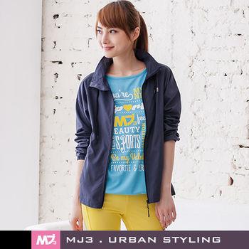 【MJ3】抗UV防曬透氣立領風衣外套-女(深海藍)