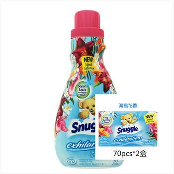 【美國 Snuggle 3倍濃縮】衣物柔軟精-海島花香(50oz/1470ml)*1+烘乾機香衣片(70片*2盒)