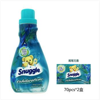 【美國 Snuggle 3倍濃縮】衣物柔軟精-鳶尾花香(50oz/1470ml)*1+烘乾機香衣片(70片*2盒)