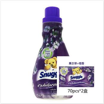 【美國 Snuggle 3倍濃縮】衣物柔軟精-薰衣草+檀香(50oz/1470ml)*1+烘乾機香衣片(70片*2盒)