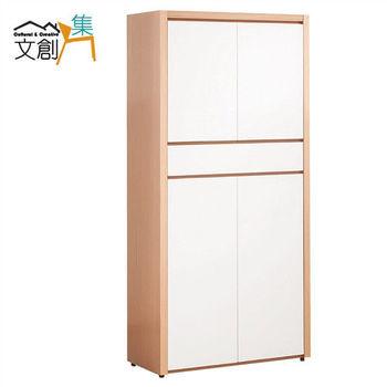 【文創集】婕克絲 2.7尺雙色開門鞋櫃