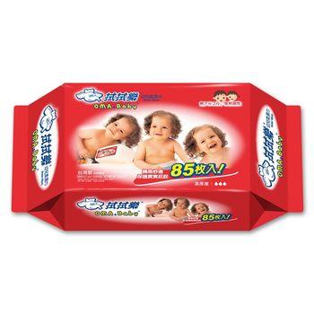 【拭拭樂】嬰兒超純水柔濕巾(85抽*36包)