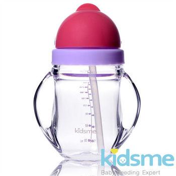 英國kidsme-晶透學飲杯-紫紅