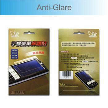 資詠ASUS Zenfone2 Laser 5.5吋 專用霧面保護貼