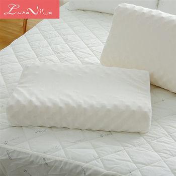 Luna Vita  100%天然人體工學 乳膠枕