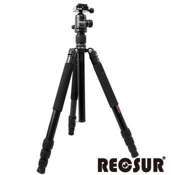 RECSUR 銳攝 RS-3284A+VQ-30 四節反折式鋁合金腳架-台腳七號