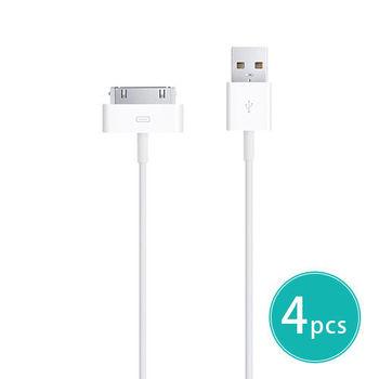【4入組】Apple 原廠 30 pin 對 USB 連接線 (裸裝)