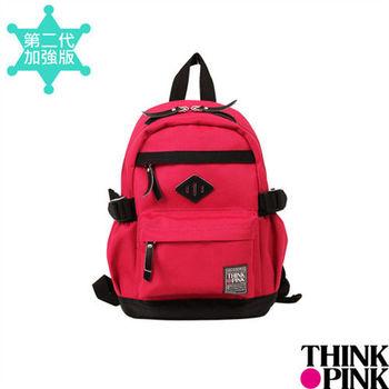 THINK PINK - 義大利品牌 幻彩系列 第二代加強版 童包/迷你後背包 - 粉紅色
