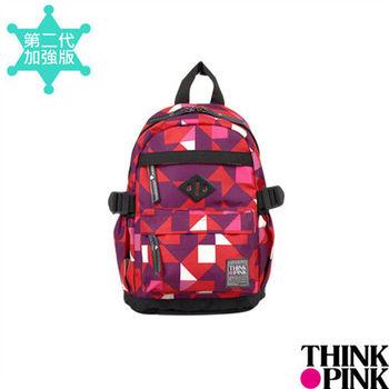 THINK PINK - 義大利品牌 幻彩系列 第二代加強版 童包/迷你後背包 - 菱角紅