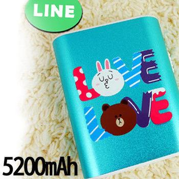 LINE FRIENDS 5200mAh 熊大兔兔LOVE鋁合金行動電源-藍