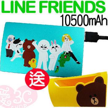LINE FRIENDS 10500mAh 鋁合金行動電源-附熊大手機座