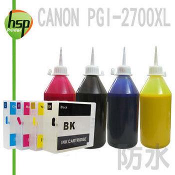 CANON PGI-2700XL 空匣+晶片+防水100cc墨水組 四色 填充式墨水匣 IB4070