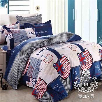 【AGAPE亞加‧貝】《MIT台灣製-凱蒂樂園》舒柔棉單人3.5x6.2尺兩件式薄床包組(百貨專櫃精品)