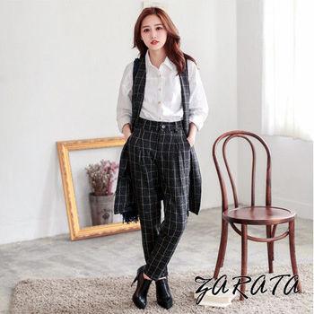 【ZARATA】開襟格紋長版背心+格紋長褲套裝(黑灰色)