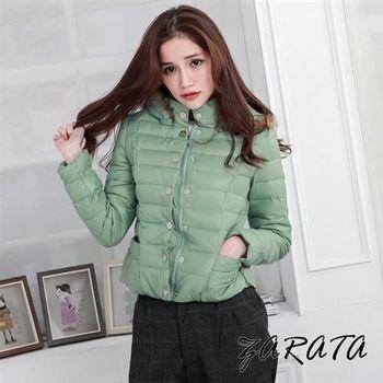 【ZARATA】開襟式壓橫條紋連帽羽絨短版外套(綠色)