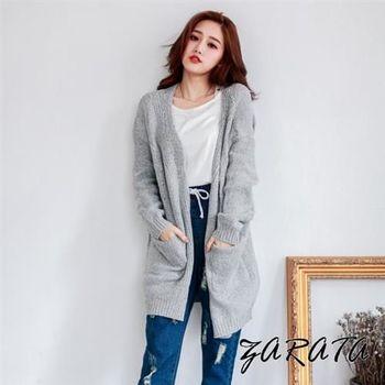 【ZARATA】開襟式混色粗針織長版口袋外套(淺灰色)