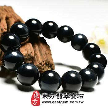 【東方翡翠寶石】藍虎眼石天然玉石珠串手環 (深藍色,珠徑約17mm)OBE015