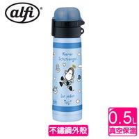 ~德國 alfi ~卡通小天使不鏽鋼保溫瓶 ^#45 藍500CC