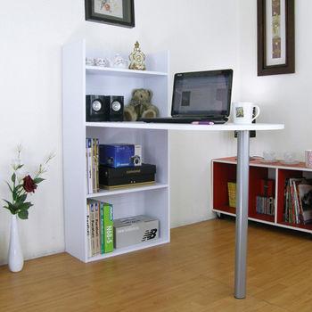 【Dr. DIY】4層置物櫃型書桌/電腦桌(蛋頭形設計)-素雅白色