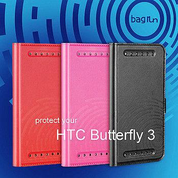 Bagrun HTC 蝴蝶3 漩波系列手機保護皮套
