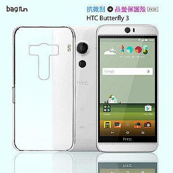 Bagrun HTC Butterfly 3蝴蝶3[抗微刮]晶瑩手機保護殼