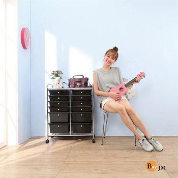 BuyJM 創意收納12格活動收納櫃/公文櫃(8小4小大抽)