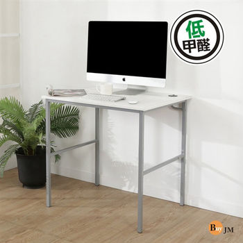 BuyJM 簡單型低甲醛粗管仿白馬鞍皮工作桌/寬80cm