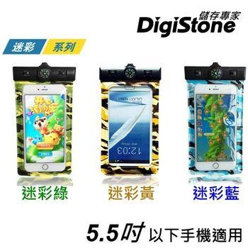 DigiStone 迷彩系列可觸控 防水袋 指南針款 適用5.5吋以下手機