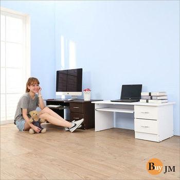 BuyJM 低甲醛防撥水熱壓成型和室電腦桌/工作桌