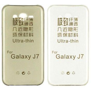 【KooPin力宏】Samsung Galaxy J7 極薄隱形保護套/清水套