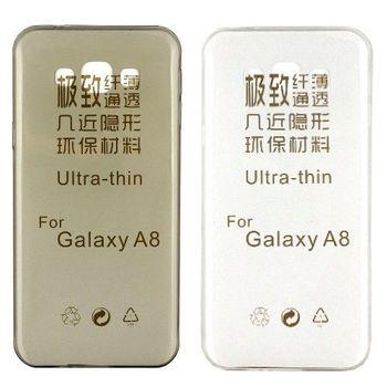 【KooPin力宏】Samsung Galaxy A8 極薄隱形保護套◆買一送一不挑色◆