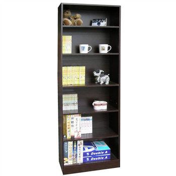 【頂堅】大6格-書櫃/置物櫃/收納櫃(三色可選)