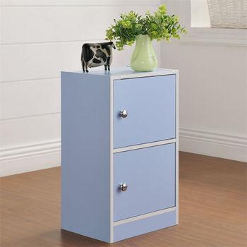 【咱的厝】DIY輕鬆收納兩門櫃/書櫃/置物櫃/收納櫃(藍色)