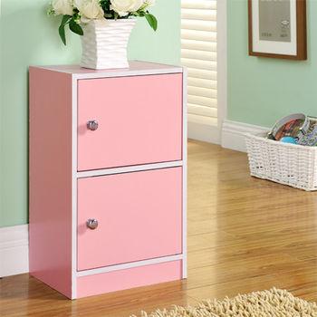 【咱的厝】DIY輕鬆收納兩門櫃/書櫃/置物櫃/收納櫃(粉色)
