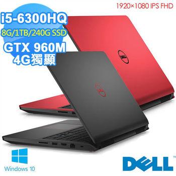 DELL 戴爾 Inspiron 15 7000 15.6吋FHD i5-6300HQ 獨顯960M 4G 電競筆電