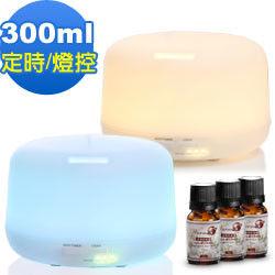 《買就送》【Warm】白色風暴 燈控/定時超音波負離子水氧機W-300(2款可選)