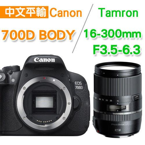 【64GC10+副電+雙鏡包等】Canon EOS 700D 單機身+ TAMRON 16-300mm F3.5-6.3 DDiII VC PZD(平輸中文)
