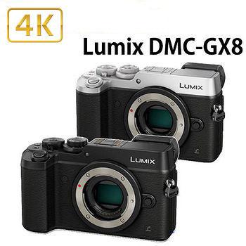 [32G+電池組]Panasonic Lumix DMC-GX8 單機身 (平輸)