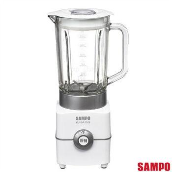 【聲寶SAMPO】1.5L 舒活營養玻璃杯果汁機 KJ-SA15G