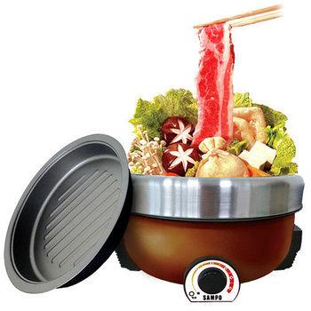 聲寶SAMPO 4公升火鍋燒烤兩用料理鍋(TQ-B1540CL)