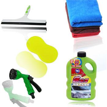 洗車D組合包(洗車巾+12吋玻璃刮刀+8字海棉+七段水槍頭+超淨力洗車精)
