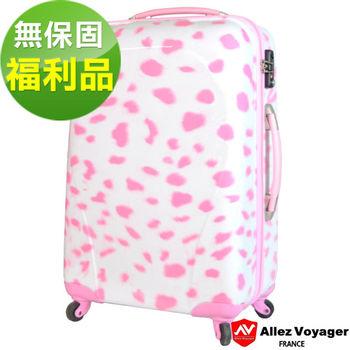 【福利品限量特惠】粉紅派對20吋PC輕量鏡面旅行/行李箱-粉雪紛飛