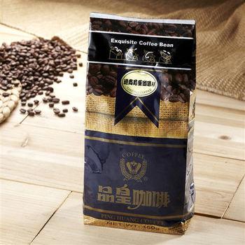 品皇咖啡豆系列-坦尚尼亞AA咖啡豆  1包組(450g/包)