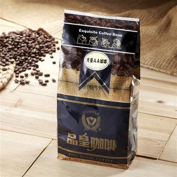 品皇咖啡豆系列-肯亞AA咖啡豆1包組(450g/包)