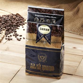 品皇咖啡豆系列-夏威夷咖啡豆1包組(450g/包)