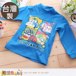 魔法Baby 兒童長袖T恤 台灣製POLI東森電視購物台正版純棉半高領衫~k60015